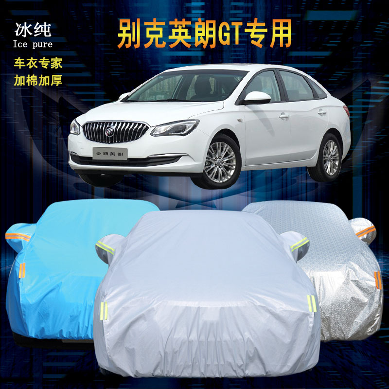 The new buick hideo gt sewing car hood dedicated hideo xt rain and dust sun shade sun insulation thicker car cover
