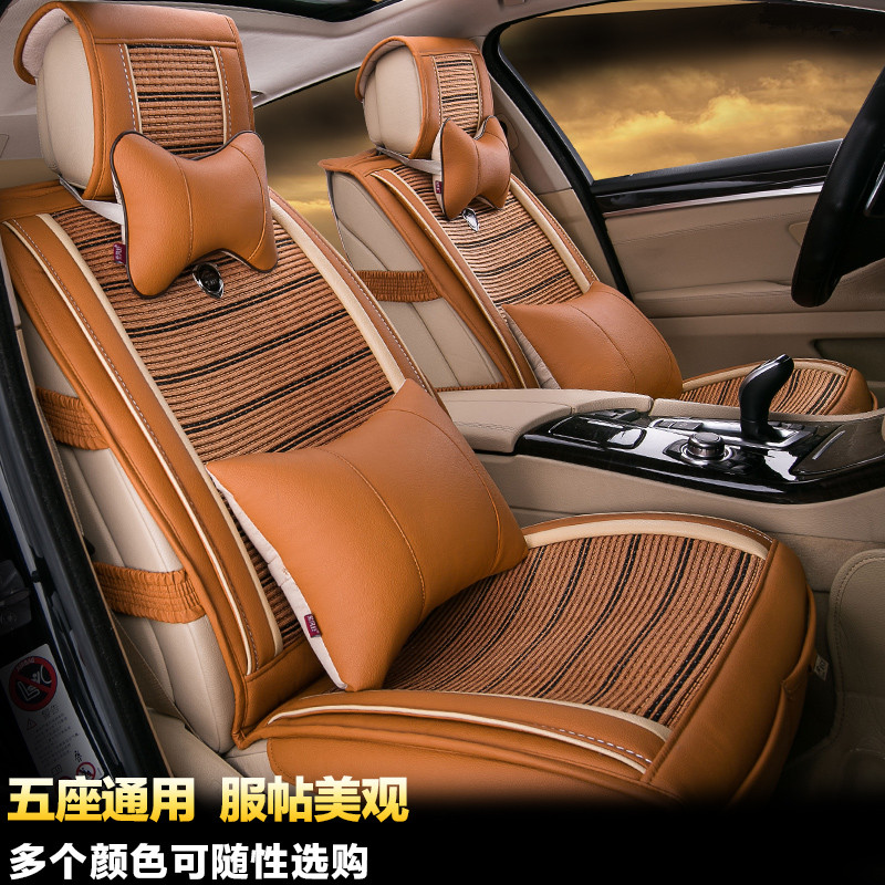The new car seat cover great wall hover h3h5h6m4m2 tengyi c30c50c20r dazzling special seat cover four seasons