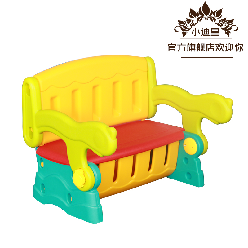The new children's table kindergarten children tables and chairs one of the tables and chairs tables and chairs all plastic children's toys storage cabinets lockers