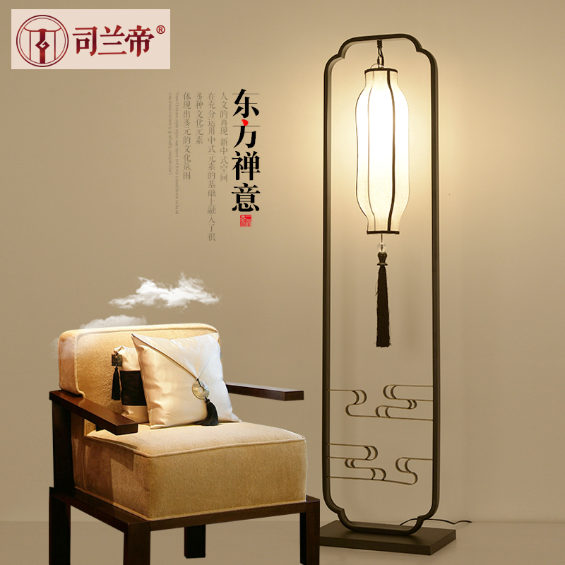 The new chinese modern wrought iron floor lamp floor lamp retro living room floor lamp floor lamp creative study lamp warm bedroom bedside