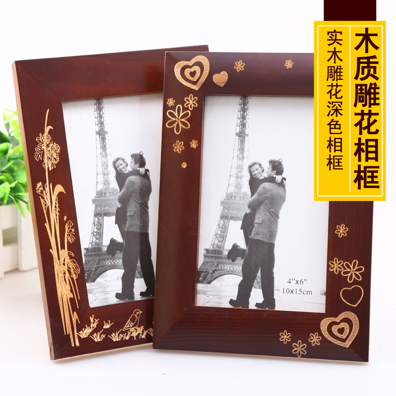 The new creative gift paper travels diy retro wooden carved wood photo frame 6 inch photo frame can be combined