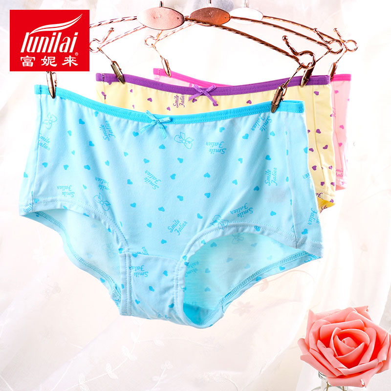 The new daphne female underwear bamboo fiber fabric fashion printed ms. body plastic waist hip boxer shorts