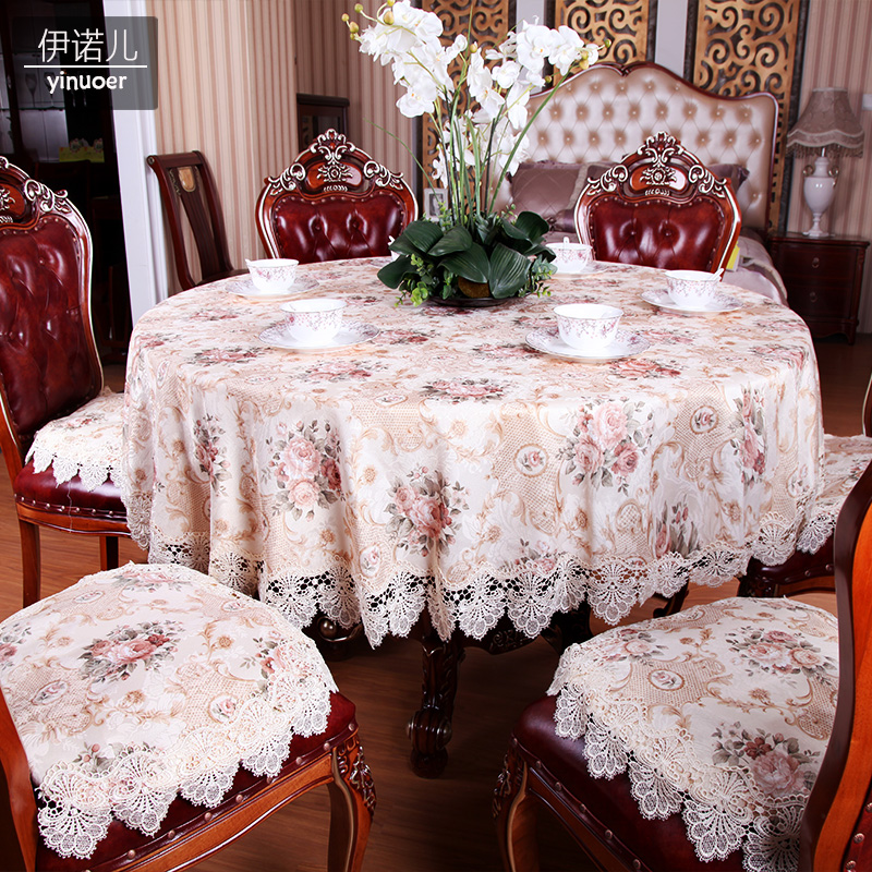 The new european pastoral pastoral upscale jacquard fabric table cloth tablecloth round table runner chair cushion cover cloth post