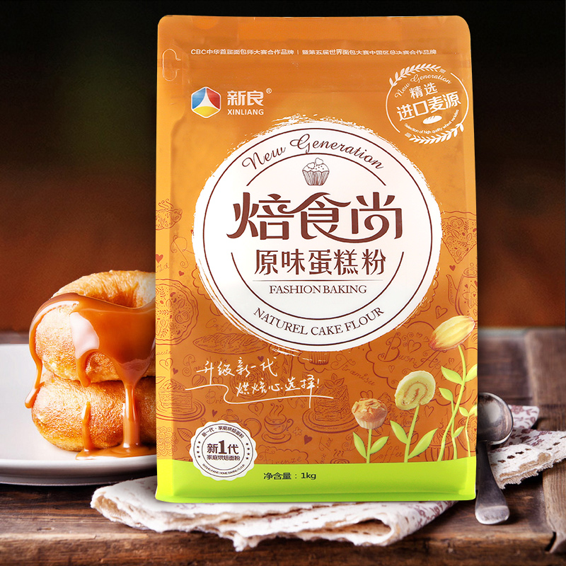The new flavor of food is still low gluten flour cake flour biscuit cake baking ingredients standing compont 1 kg