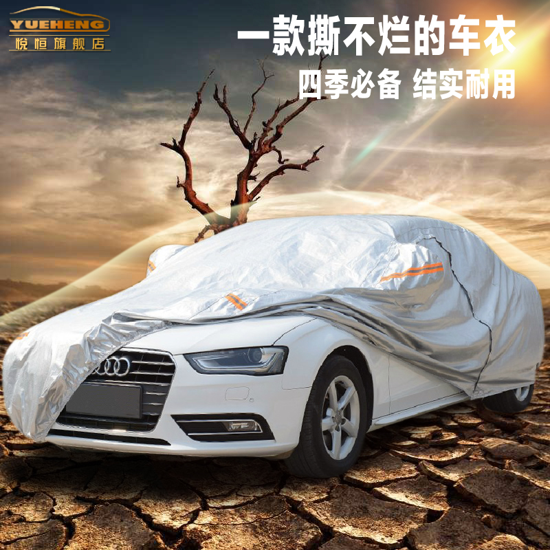 The new ford focus fiesta mondeo sharp boundary maverick wing stroke fu rui si oxford cloth sewing car hood