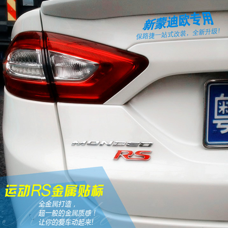 The new ford mondeo rs 831 metal car stickers modified car stickers personalized sports car standard rs rs sports car standard