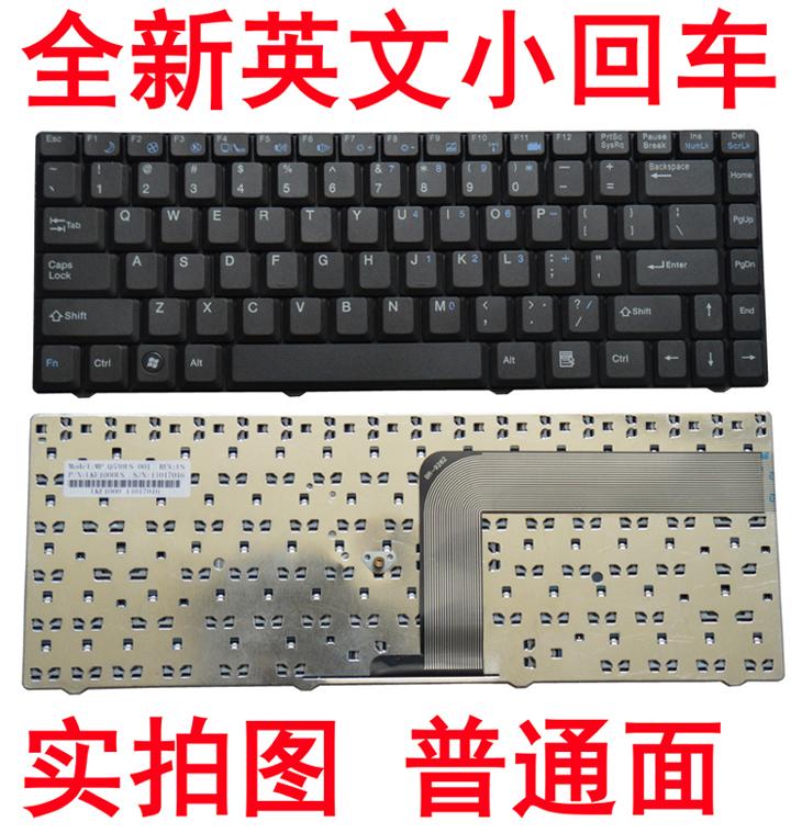 china haier laptop keyboard china haier laptop keyboard shopping rh guide alibaba com