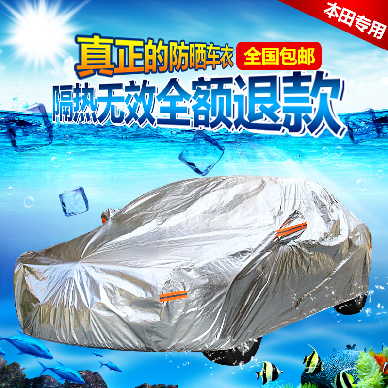 The new honda crv sewing car hood xrv bin chi ling sent nine eight generation accord car hood sewing summer sunscreen
