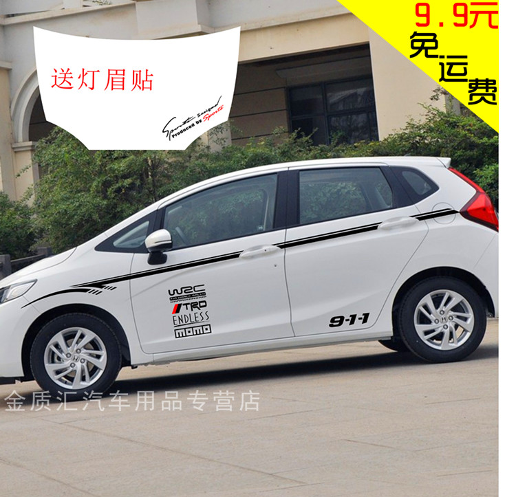 The New Honda Fit Modified Body Waist Stickers Car Garland Personalized Decals Color Of In