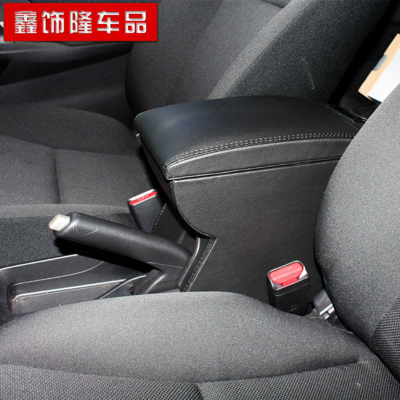 The new honda fit front range dedicated armrest armrest armrest 14 new models fit the original bit upscale leather box