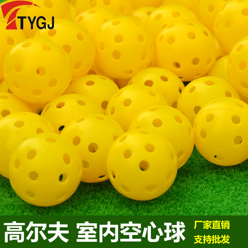 The new indoor golf practice balls golf indoor golf ball hollow ball soft ball