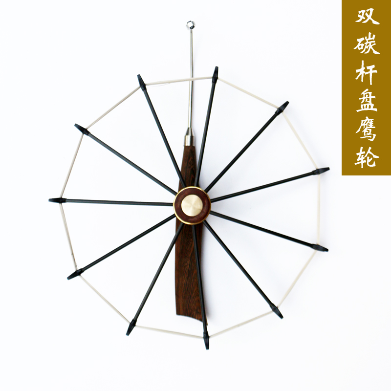 The new kite eagle wheel disc dual carbon rod nylon fork electric wood core wenge auniformmovement alloy stainless steel pick thread Great
