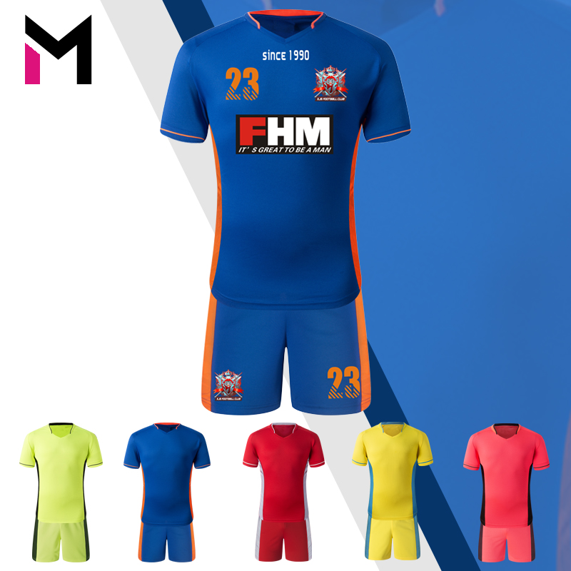 Get Quotations The New Light Board Blank Football Team Clothes Suit Training Game Jersey Diy Custom Personalized