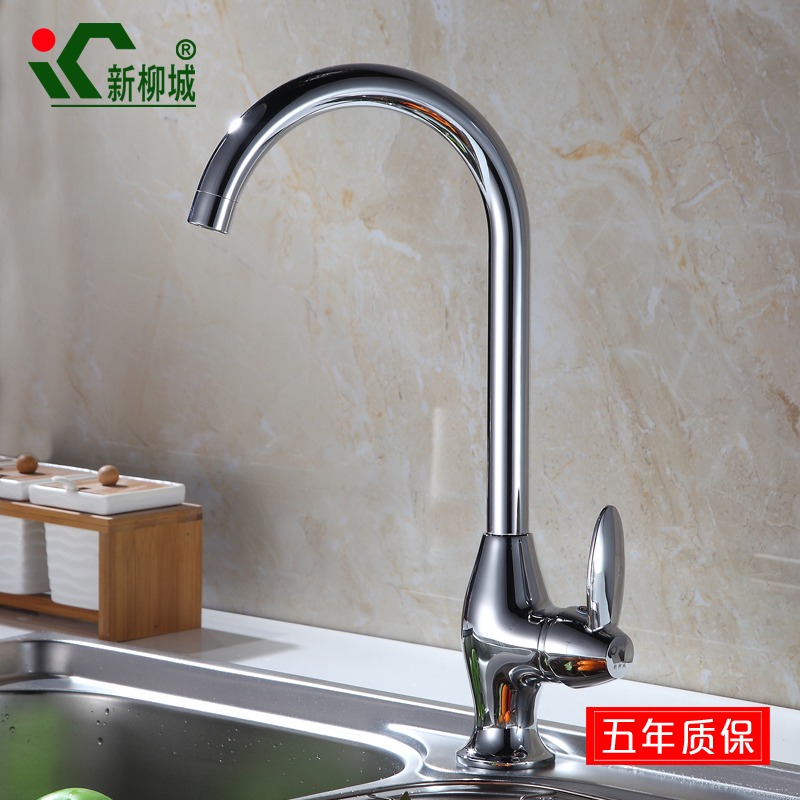 China Faucets Kitchen, China Faucets Kitchen Shopping Guide at ...