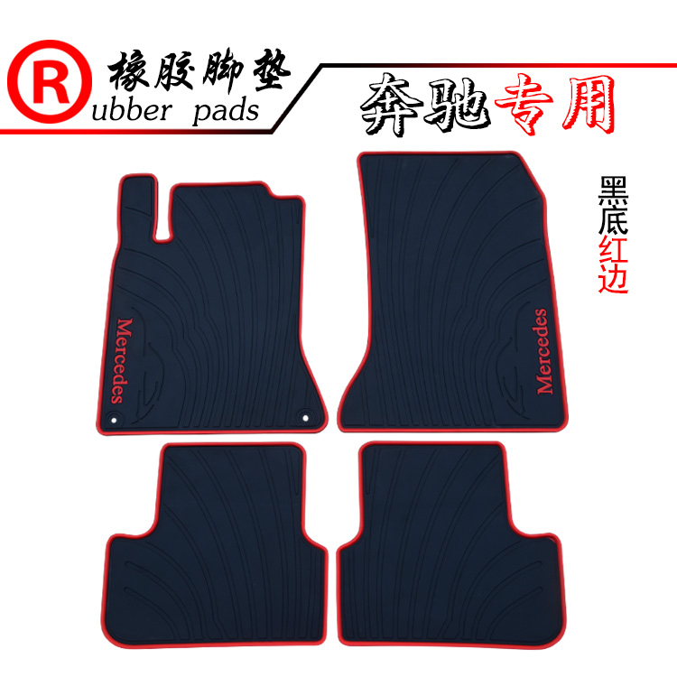 The new mercedes benz a class b class b200 b260 a180 a200 a260 special rubber mats waterproof pad