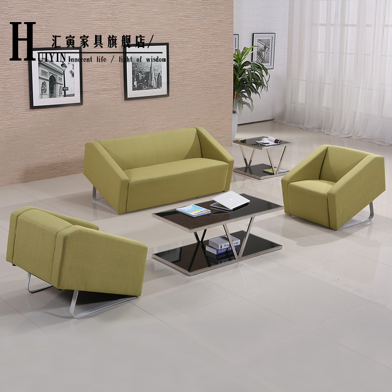 The new minimalist modern office sofa table cloth combination of office furniture business reception parlor sofa