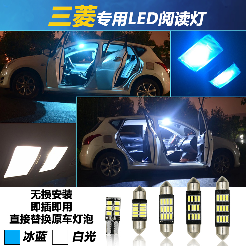 China Lancer Ex Modified China Lancer Ex Modified Shopping Guide At