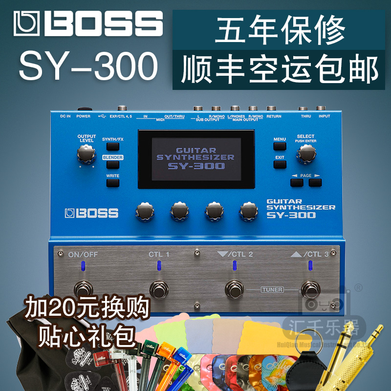 The new roland roland boss sy-300 SY300 integrated guitar synthesizer effects free shipping