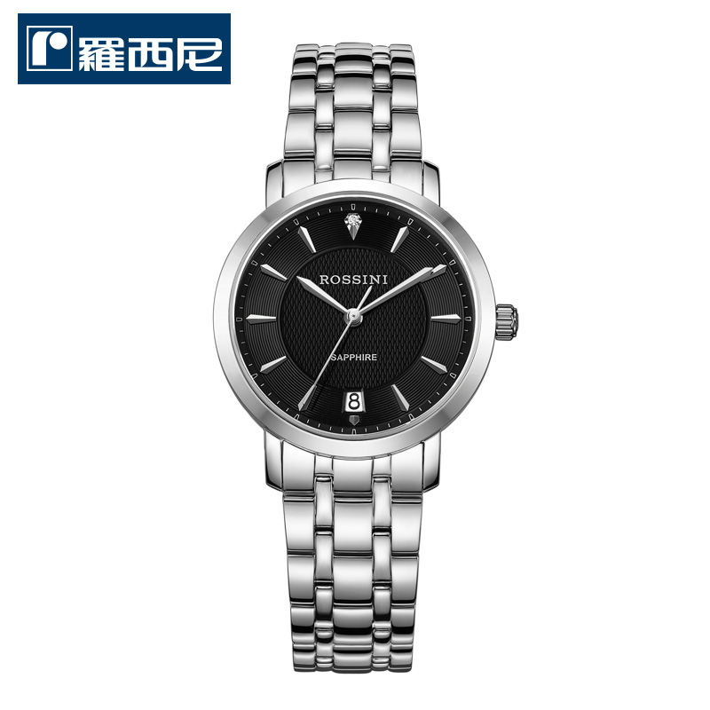 The new rossini female form genuine quartz watch ladies watches couple tables minimalist female 51673 0