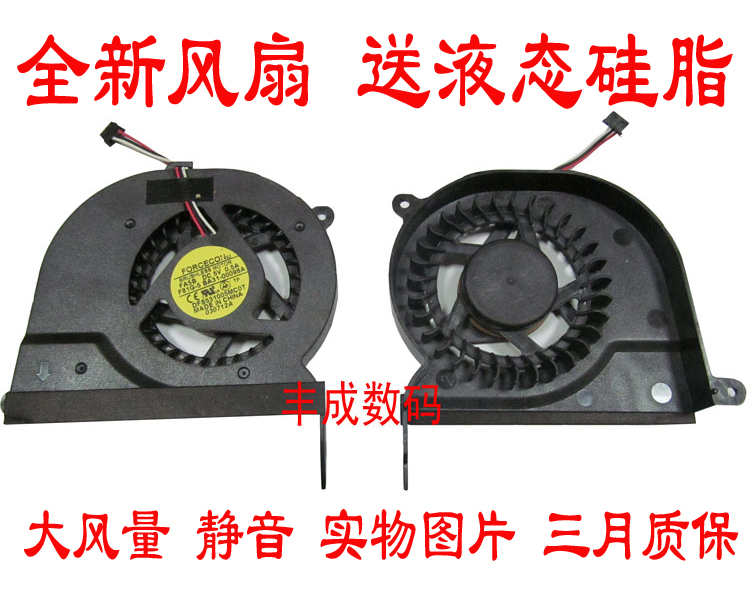 The new samsung samsung rv411 rv415 rv420 rv511 rv515 RV509 fan
