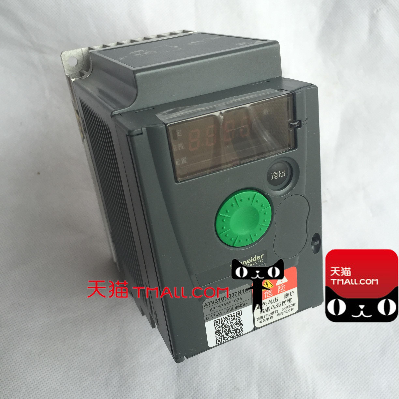 "Buy Schneider inverter ATV310h075n4 ATV310 0,75 24å ƒç""¦kw three"