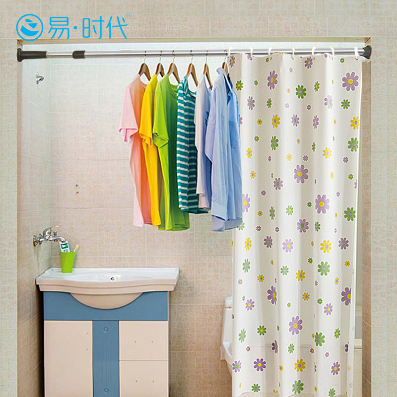 The new shower curtain rod suite bathroom curtain bathroom curtain rod telescopic rod free punch clothesline pole pole