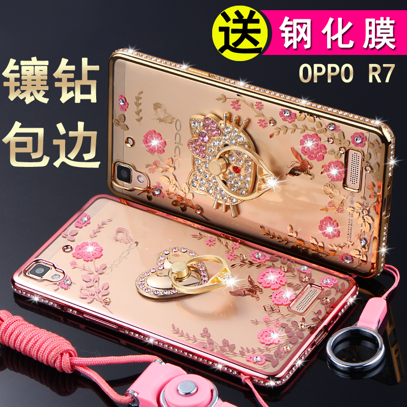 The new strip R7c OPPOR7t r7 oppo mobile phone shell protective sleeve lanyard popular brands of soft silicone transparent rhinestones female