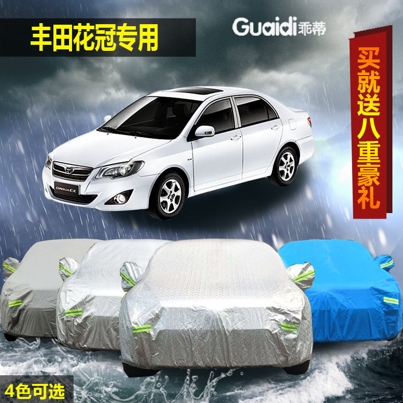 The new toyota corolla aluminum sewing car cover special thick dust sunscreen car hood insulation rain shade