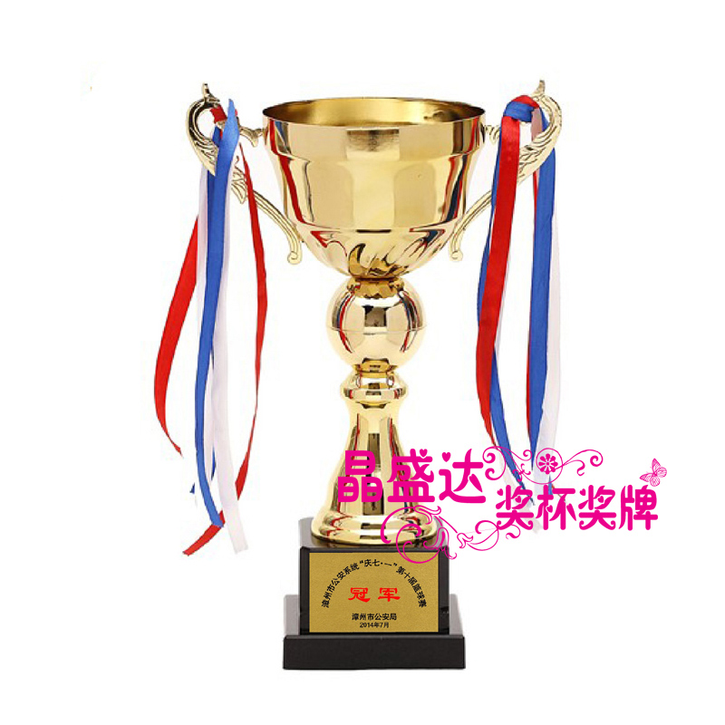 The new trophy custom metal trophy sports trophies badminton basketball mvp award cup free printing 2012