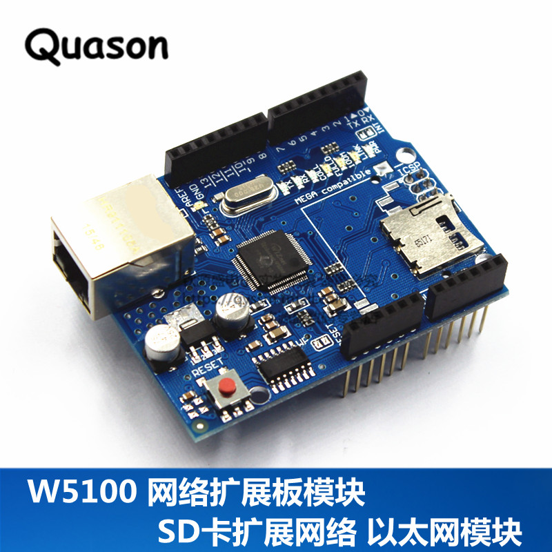The new version of ethernet ethernet w5100 network expansion board sd card expansion module network module