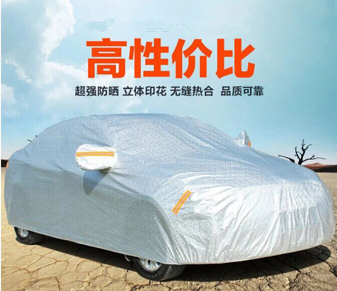 The new volkswagen golf 6/7 high seven dedicated sewing thicker insulation sunscreen car hood rain and sun car cover