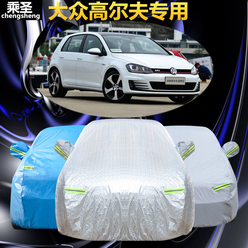 The new volkswagen golf 7/6 high seven dedicated sunscreen car hood insulation sewing car cover with a thick shade rain