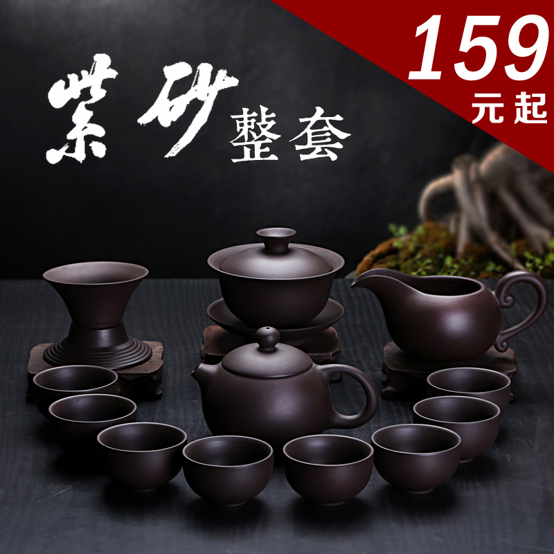 The office of the vintage kung fu tea ceramic tea cup teapot yixing tea tea red tea entire suite home