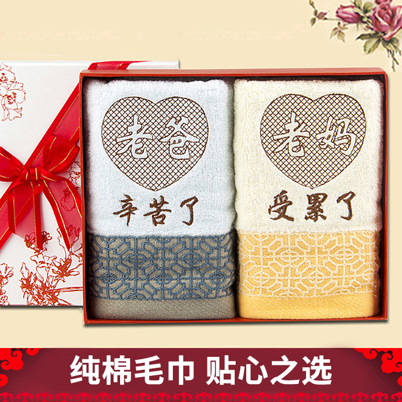 The old man father thanksgiving birthday gifts small gifts to send mom and dad mother kiss creative and practical to send parents