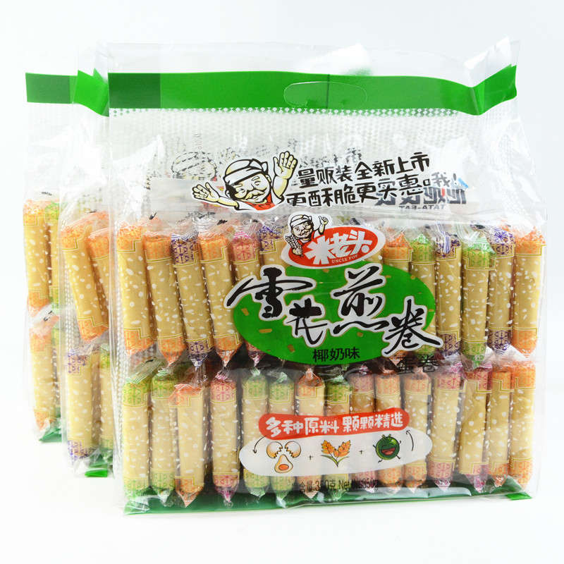 The old man snow fried rice roll biscuit egg rolls 350g * 2 bags of peanut flavor/coconut milk flavor leisure zero food pastry