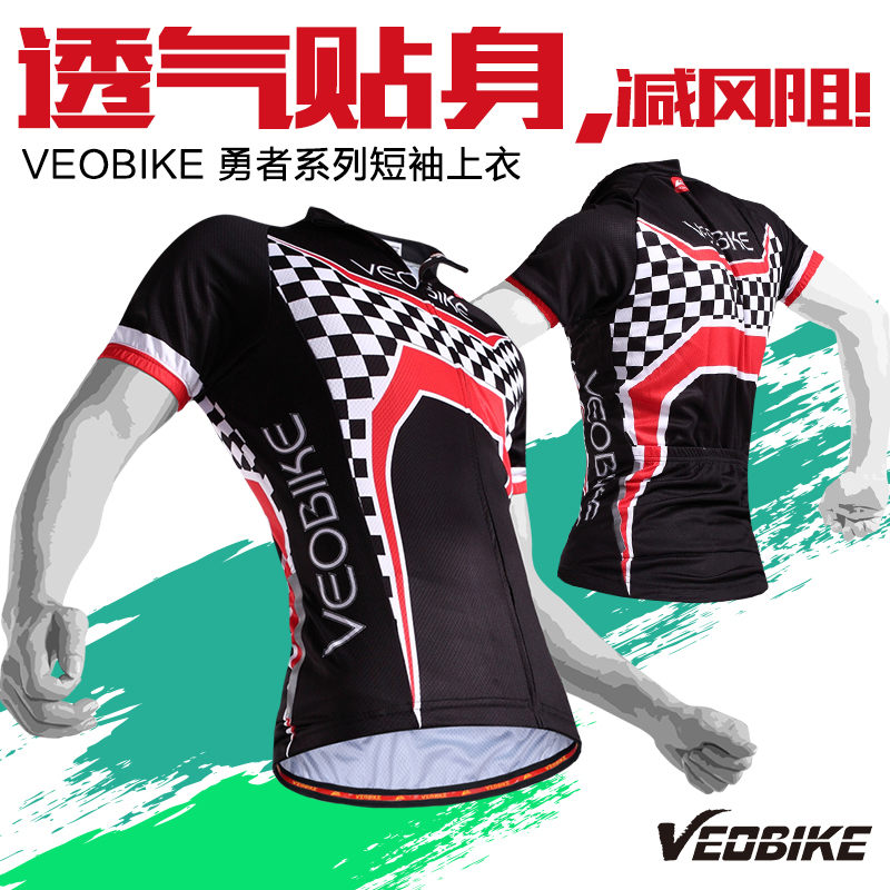 The only faction summer bike jersey short sleeve shirt summer mountain bike riding outdoor sports clothes coat male