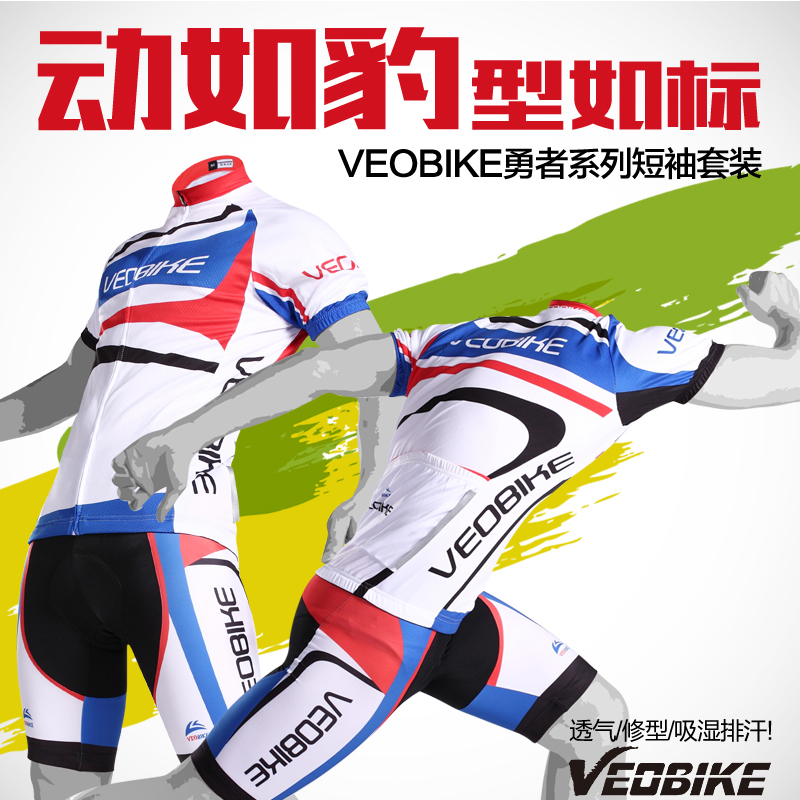The only faction summer jersey short sleeve suit men's mountain bike shorts cycling clothes cycling clothes suit