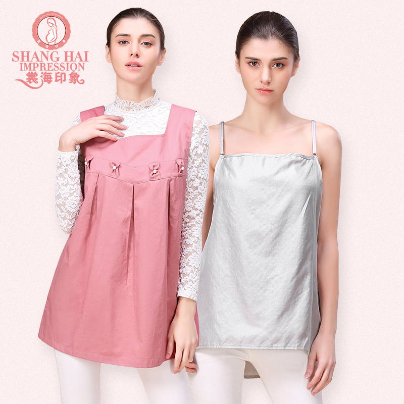 The sf radiation suits maternity clothes genuine pregnant radiation maternity clothes silver fiber sling to wear in the fall and winter color