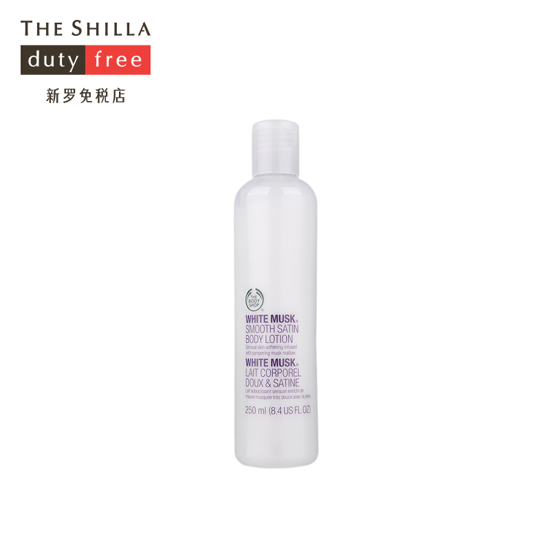 [The shilla/shilla duty free] the body shop/the body shop white musk body lotion