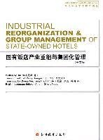 The state hotel industry restructuring and collectivize management (english version) selling books genuine