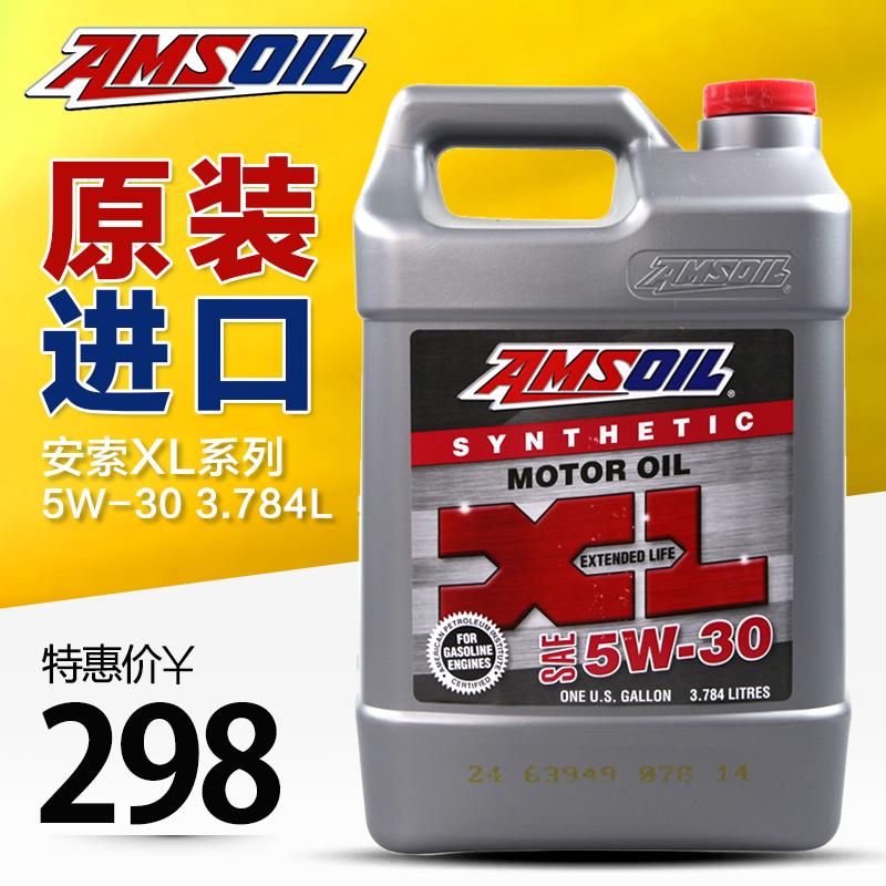 China Nissan Engine Oil, China Nissan Engine Oil Shopping