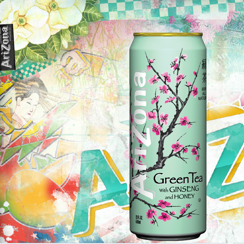 The united states imported drinks arizona iced tea arizona iced tea green tea flavor 680 ml * tank