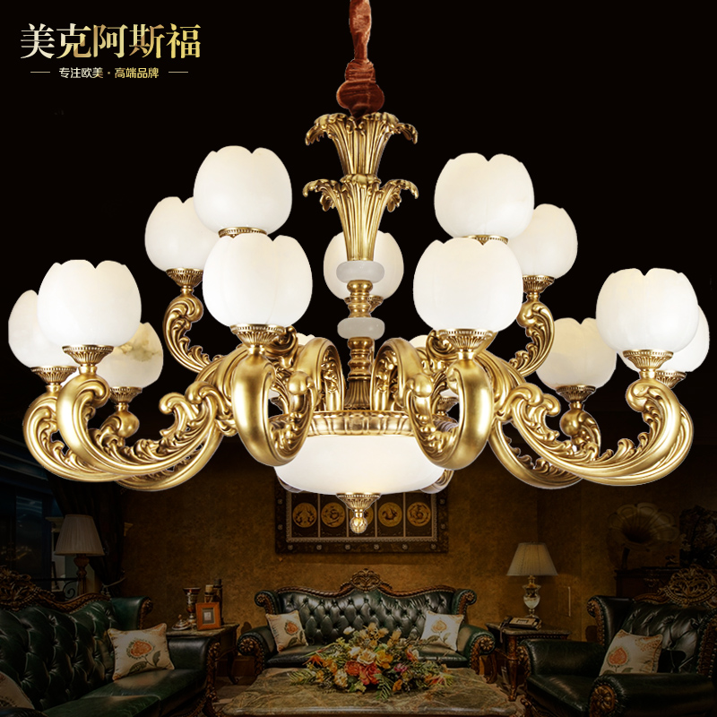 The whole european copper marble chandelier lamp american living room dining room chandelier complex ancient atmosphere french copper marble lamps
