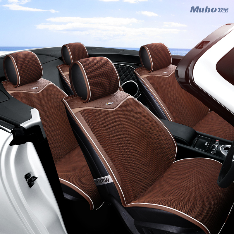 The whole package seat cushion summer new ice silk modern ix25 ix35 ruina lang dynamic name figure four seasons general motors cushion