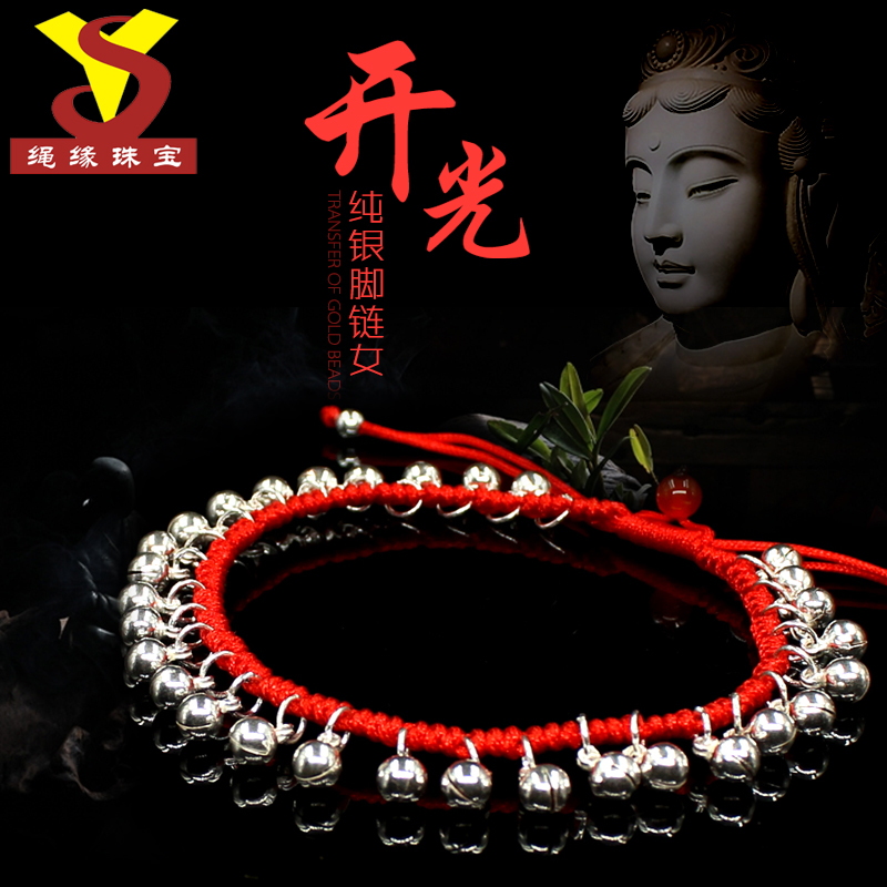 The year of the monkey natal red string anklet anklet 6a garnet 925 silver bell anklets female models korean temperament red foot rope