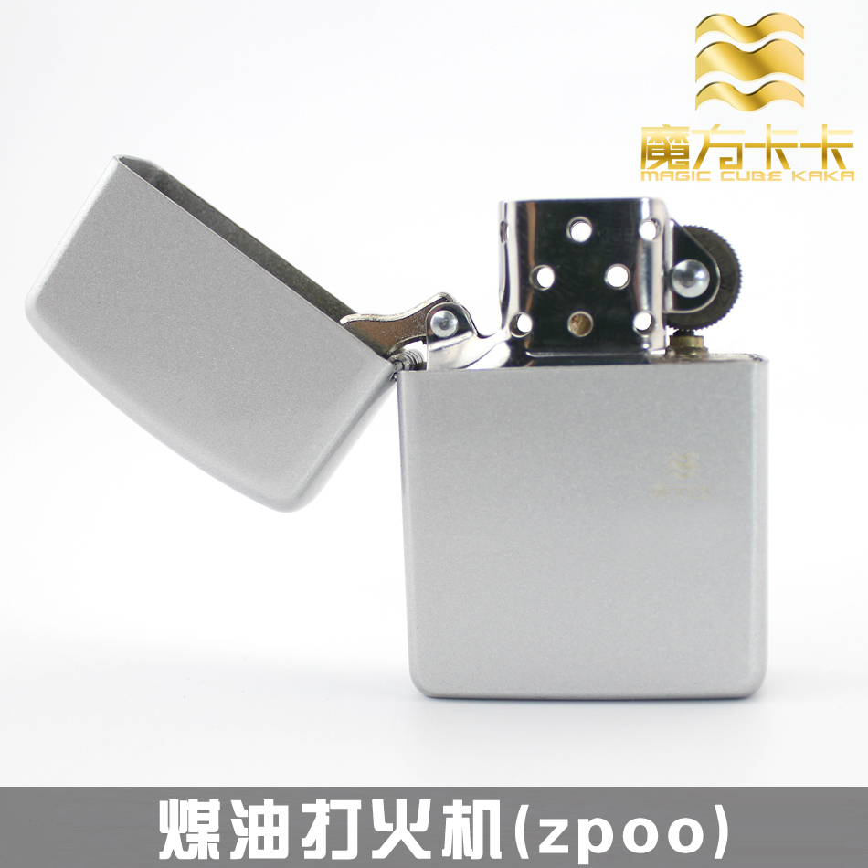 Thermal transfer supplies heat transfer with a blank diy lighter metal lighter kerosene lighter