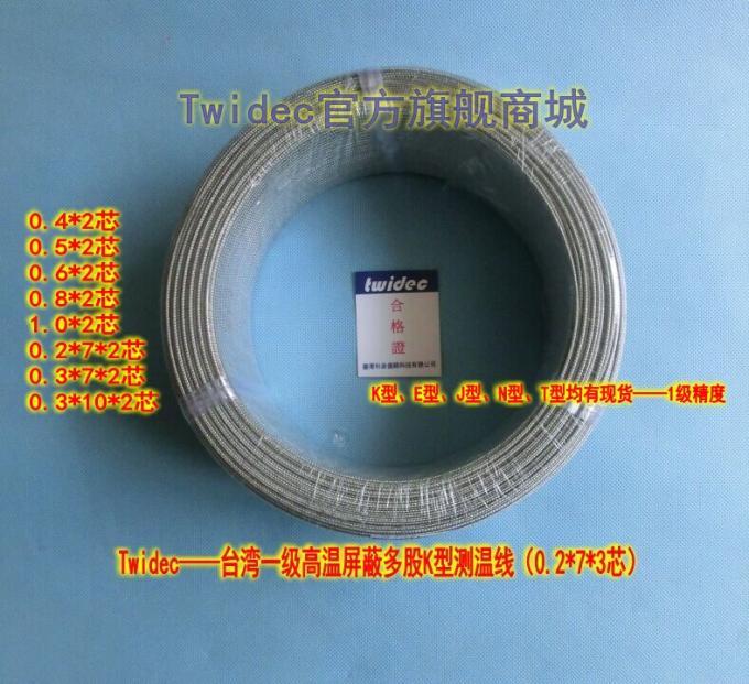 Buy Temperature compensation wire, thermocouple wire k type/e type/j ...