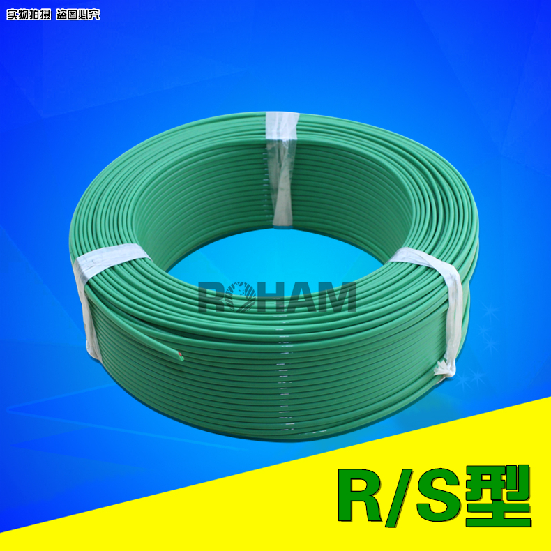 Thermocouple wire roham r/s type r type thermocouple wire compensation wire temperature teflon wire RSFF-2 * 7/0. 2