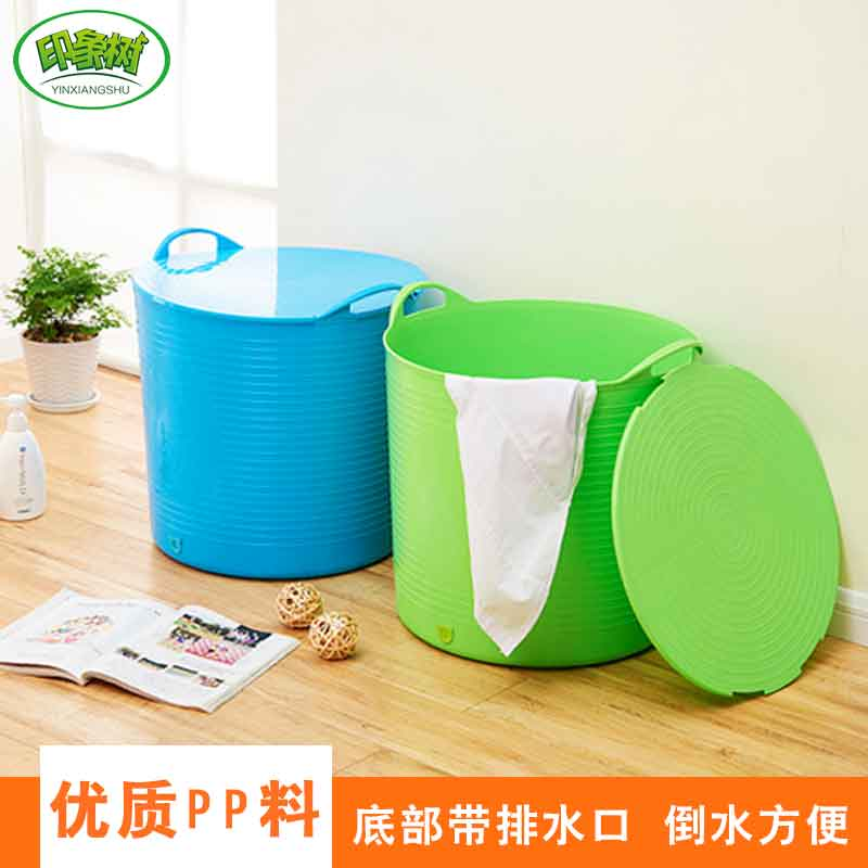 Thick bath barrel oversized baby bath bath tub with a lid plastic storage bucket bath bucket child home