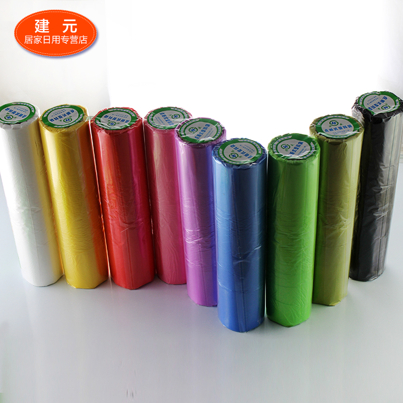 Thick colored garbage bags for household kitchen and bathroom plastic bag no. 50*45 cm